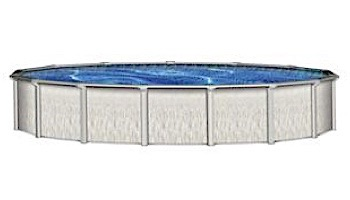 """Barbados 33' Round 52"""" Steel Wall Pool with Skimmer   Pool Only   PBAR-3352SSPSS2C"""