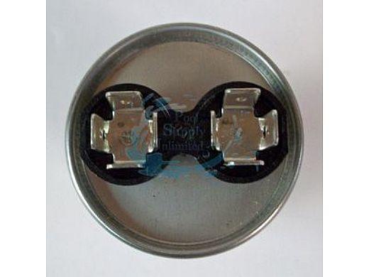 Universal Motor Capacitor 50 MFD 370V Round   RD-50-370 12725
