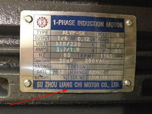 Glacier Pool Coolers 1/4HP Fan Motor   Teco   FM-1/4-T