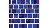 National Pool Tile Canyon Gems 1x1 Glass Tile | Blue Quartz | 201-021