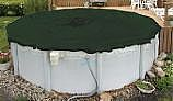 Arctic Armor Winter Cover | 12' Round for Above Ground Pool | 12-Year Warranty | WC800-4