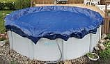 Arctic Armor Winter Cover | 18' x 40' Oval for Above Ground Pool | 15-Year Warranty | WC938-4