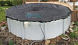 Arctic Armor Rugged Mesh Winter Cover | 12' Round for Above Ground Pool | 8-Year Warranty | WC600