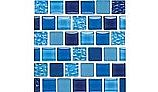 National Pool Tile Essence 1x1 Glass Tile | Royal Blue | ES-ROYAL 1X1