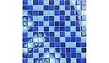 "Artistry In Mosaics Crystal Series - Cobalt Blue Blend Glass Tile | 1"" x 1"" | GC82323B2"