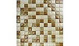"Artistry In Mosaics Crystal Series - Khaki Tan Blend Glass Tile | 1"" x 1"" | GC82323N1"