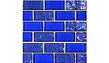 Artistry In Mosaics Twilight Series 1x2 Glass Tile | Royal Blue Brick | GT82348B9