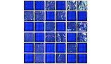 Artistry In Mosaics Twilight Series 1x1 Glass Tile | Royal Blue | GT82323B9