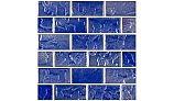 Artistry In Mosaics Volcanic Series 1x2 Glass Tile | Electric Blue Brick | GL82348B14