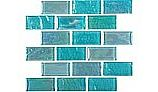 National Pool Tile Equinox 1x2 Glass Tile | Multicolor | EQX-AURORA1X2